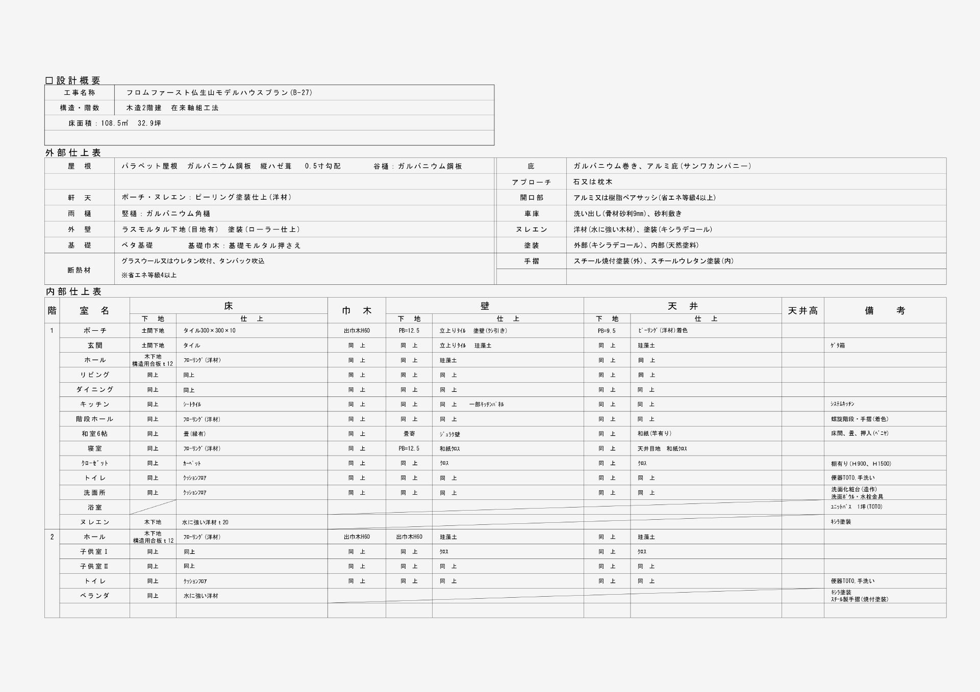 5_027yoshida_photo1