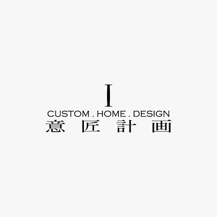 1_isho_logo_750