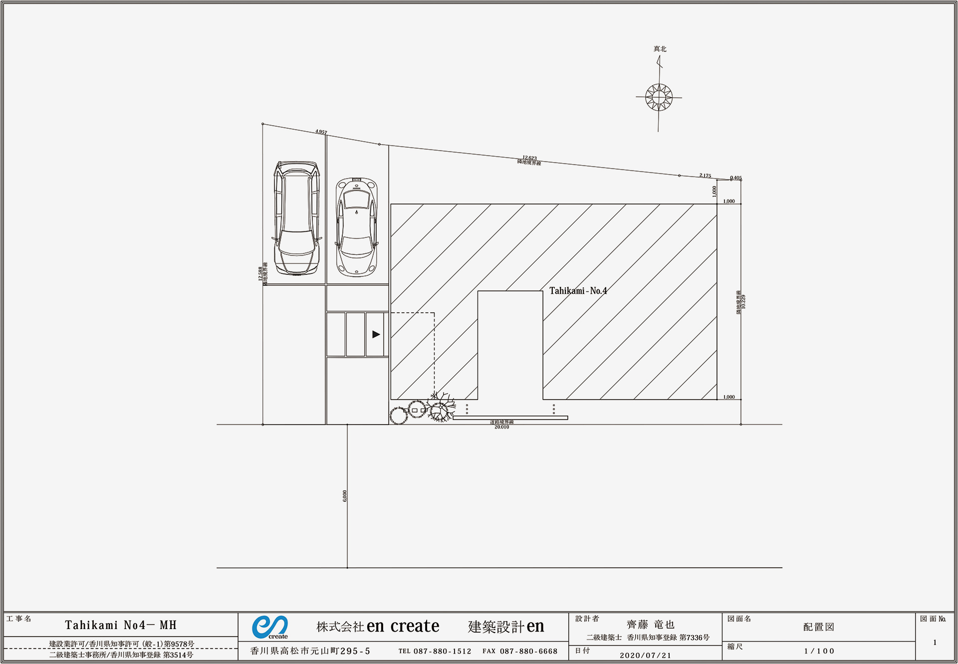 FUKUI COMPUTER ARCHITECT Application-2