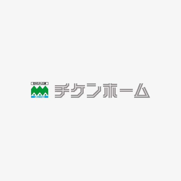 1_chikenhouse_logo_750