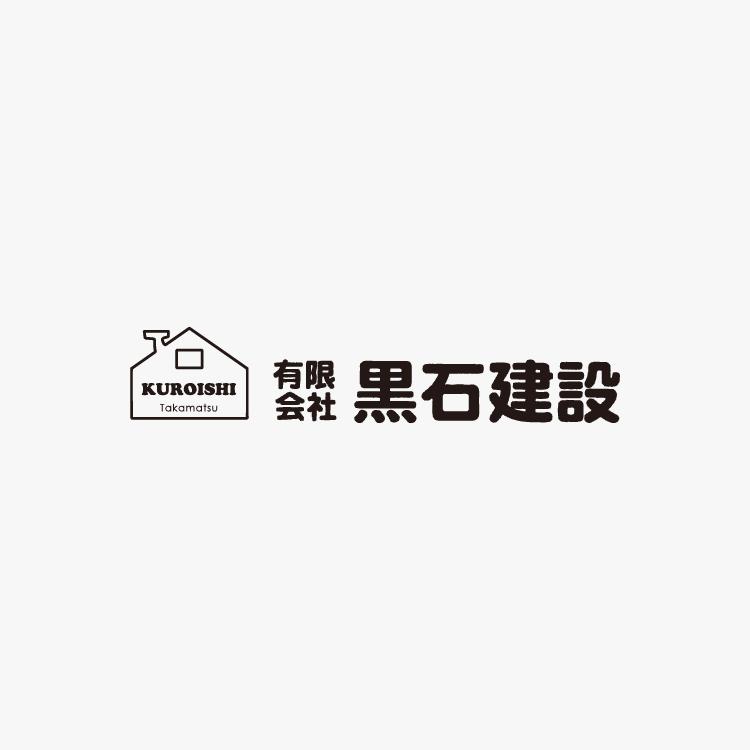 1_kuroishi_logo_750