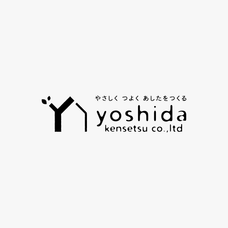 1_yoshida_logo_750