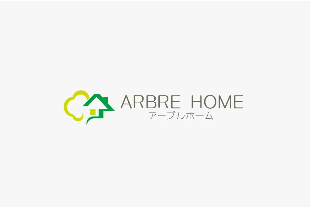 2_arbruhome_logo_1000