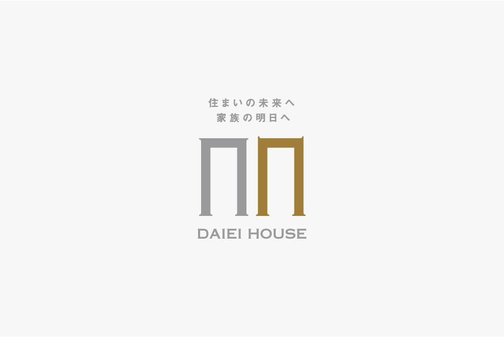2_daieihouse_logo_1000