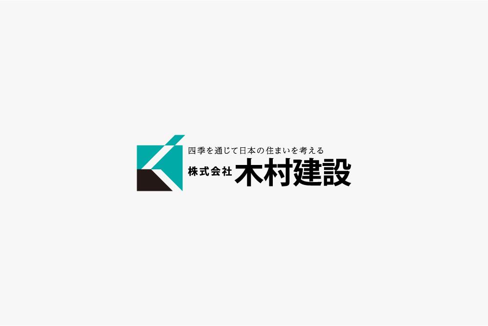 2_kimura_logo_1000