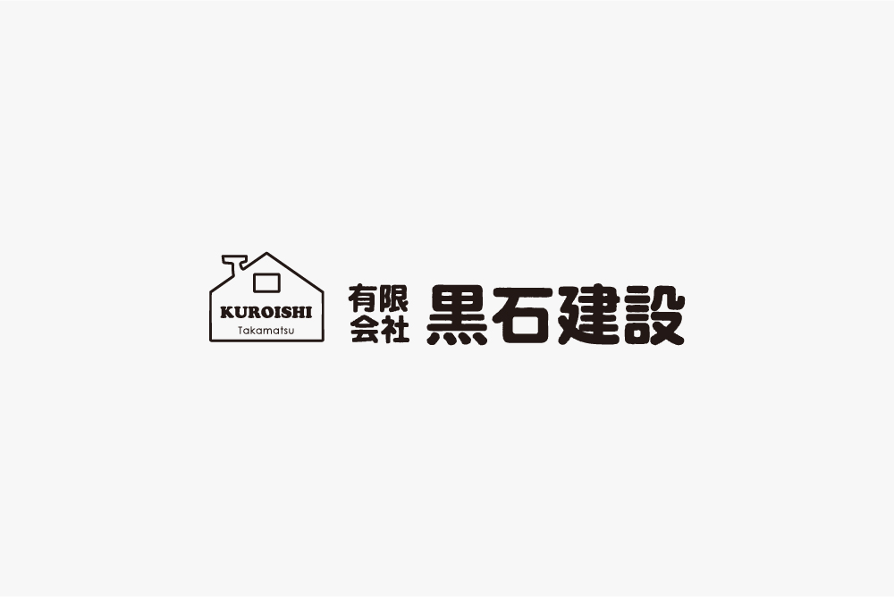2_kuroishi_logo_1000