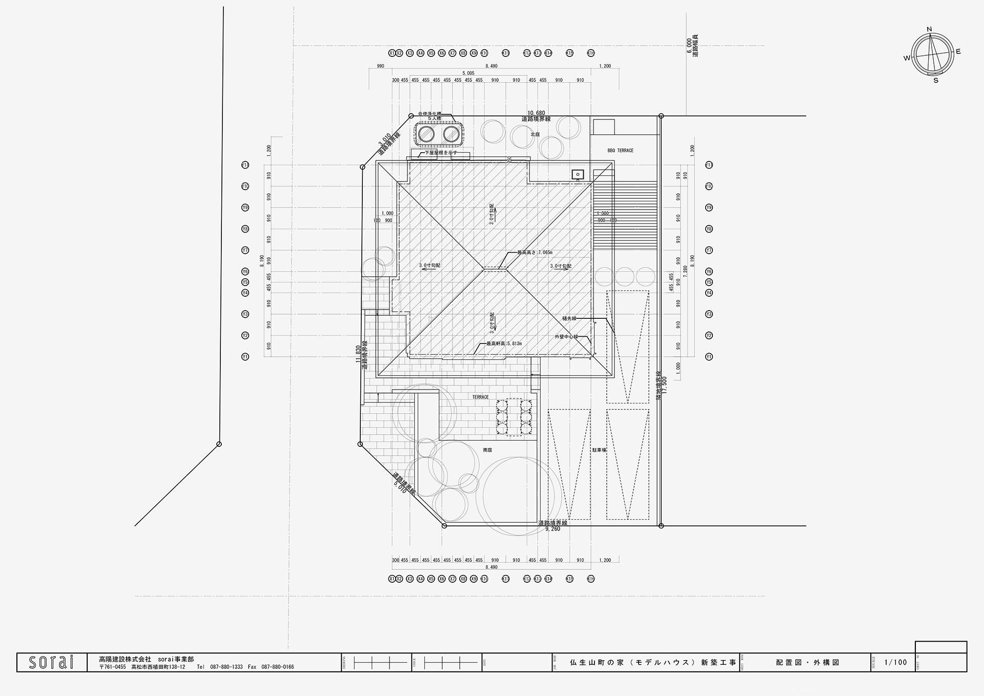 配置図・平面図・立面図(モデル㈪) 【高陽建設】-1