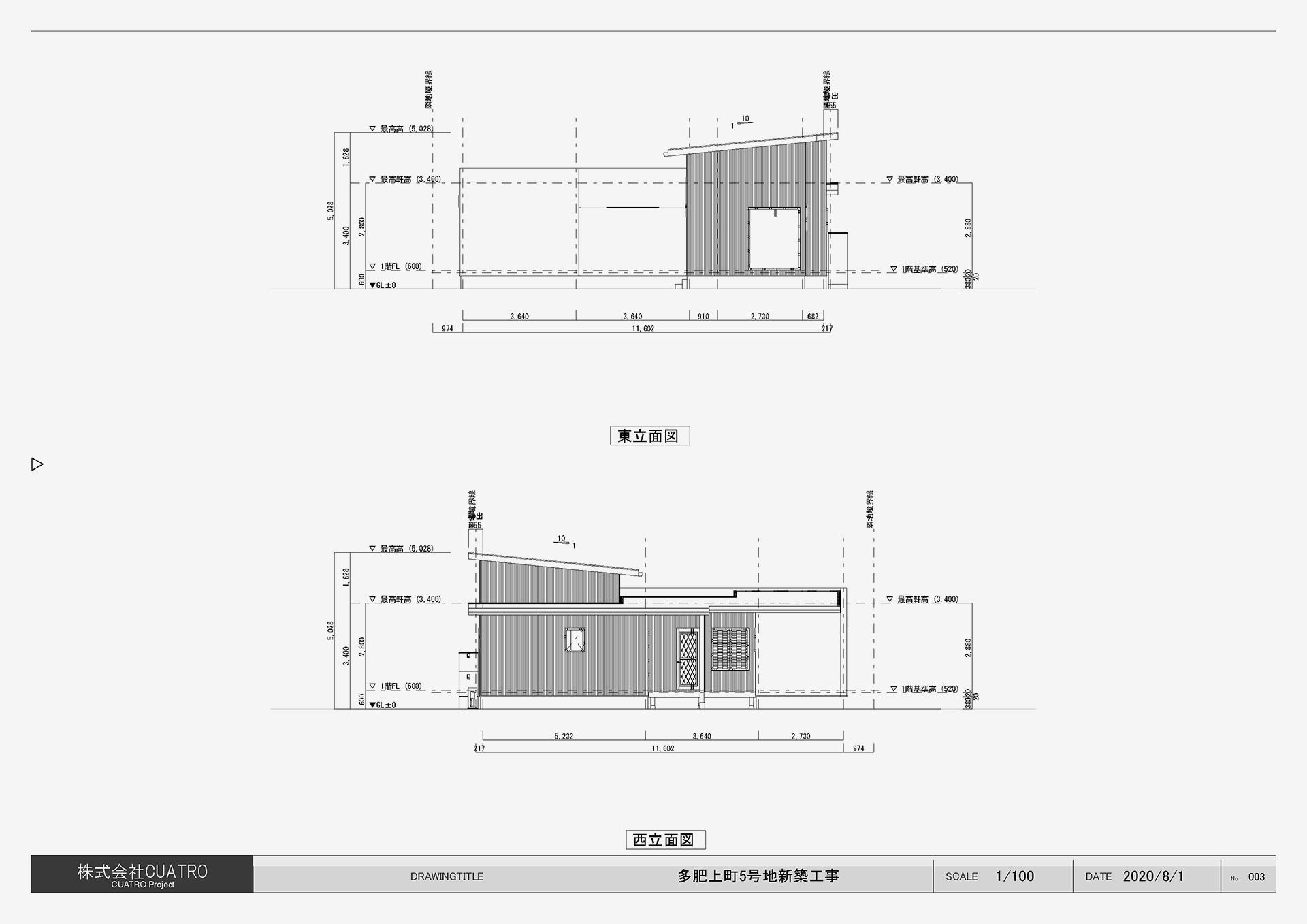 図面データ_ページ_3