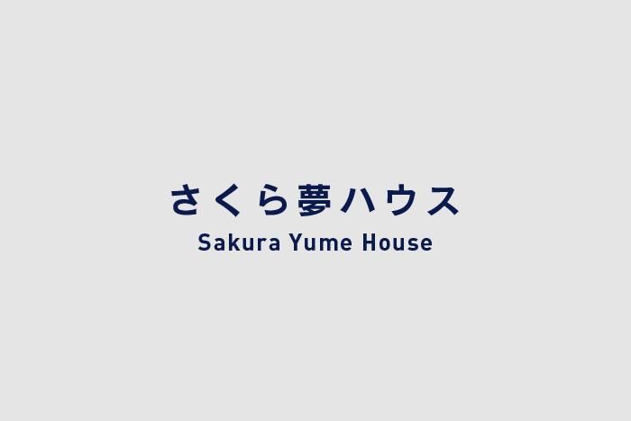 _galleryl_sakurayume
