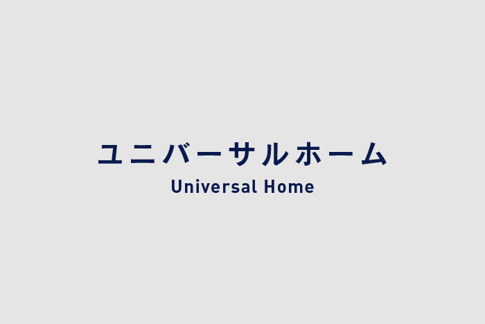 _galleryl_universal